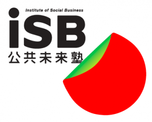 復興支援型iSB公共未来塾ロゴ
