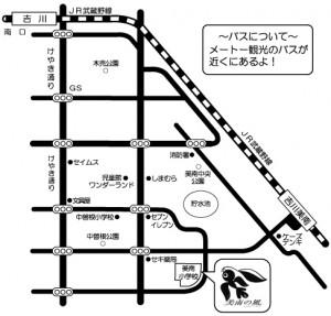 yoshikawa_minami
